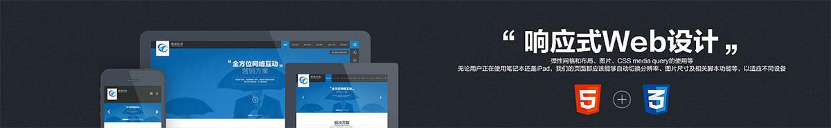 惠州百度网站推广|网站关键词优化|全网营销|360优化公司|万鸿信息技术有限公司